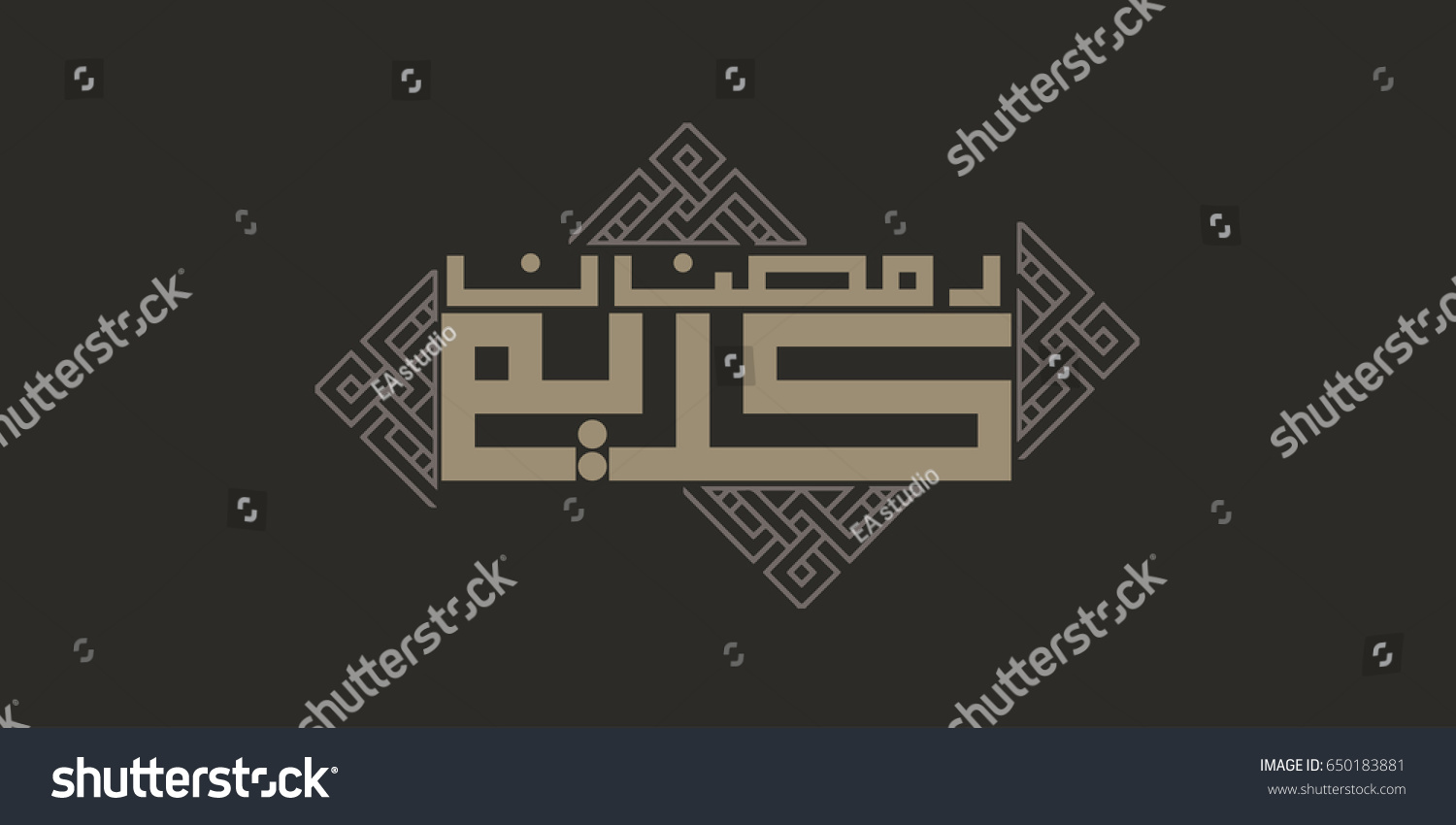 Arabic kufi calligraphy illustrating ramadan kareem stock vector