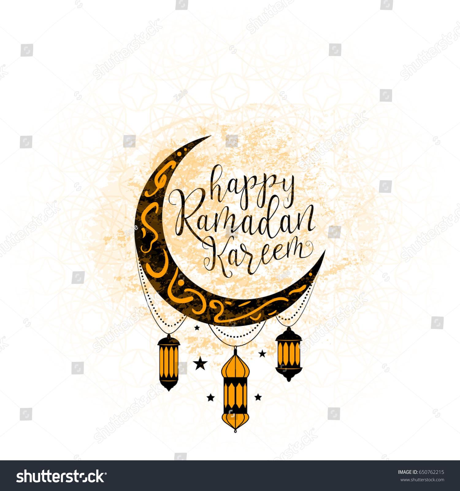 Vector Illustration Islamic Holy Holiday Ramadan Stock Vector