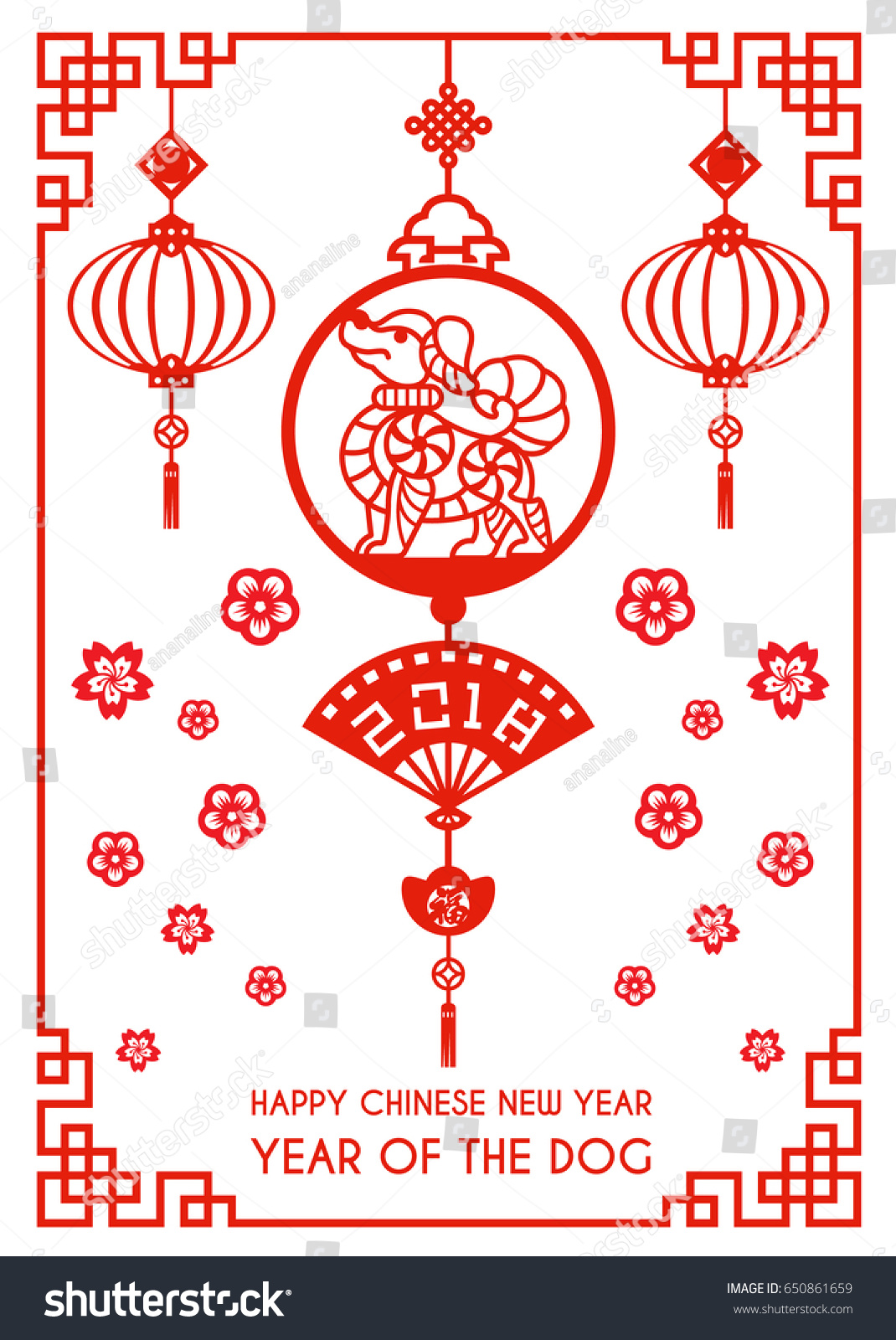 happy chinese new year 2018 card is red paper cut dog zodiac in circle and fan