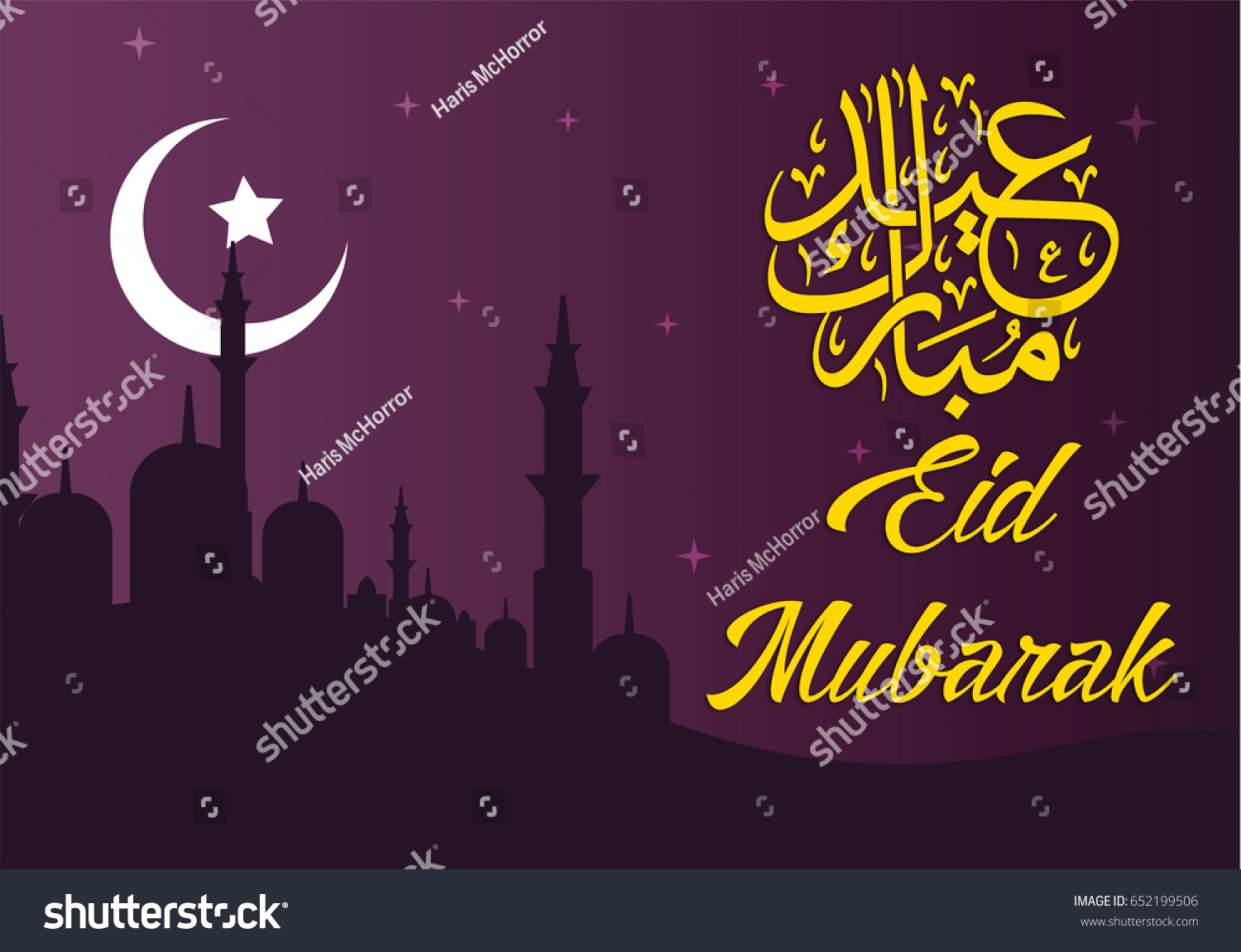 Eid Mubarak Greeting Card Design Digital Stock Illustration