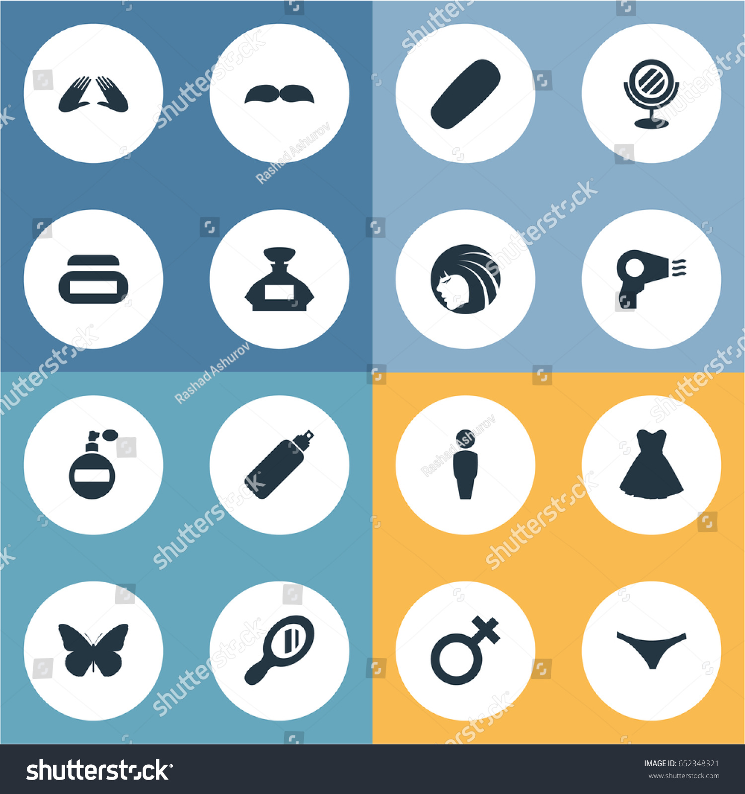 Vector Illustration Set Simple Fashion Icons Stock Vector 652348321 ...