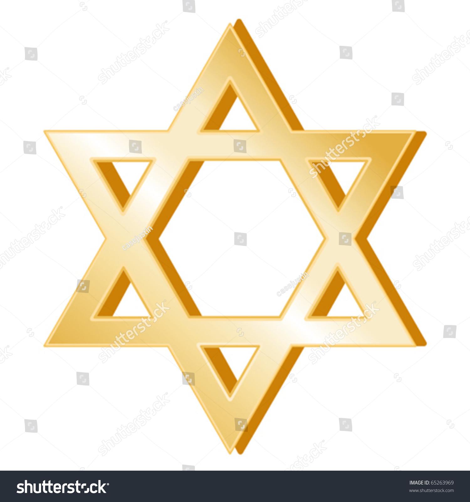 Golden Star Of David Religious Symbol Vector Illustration Ez Canvas
