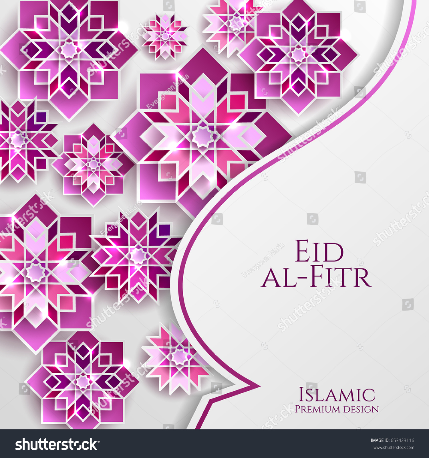 Most Inspiring Iftar Eid Al-Fitr Decorations - stock-vector-feast-of-breaking-the-fast-eid-al-fitr-iftar-celebrate-greeting-card-with-paper-cutting-style-with-653423116  Snapshot_675685 .jpg