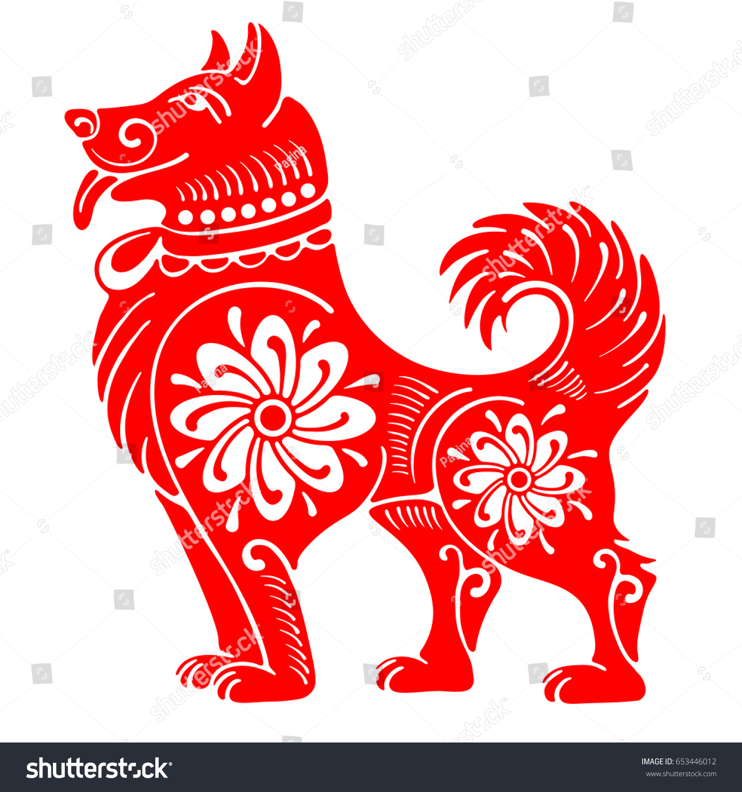 Dog Chinese Zodiac Symbol 2018 Year Stock Vector 653446012