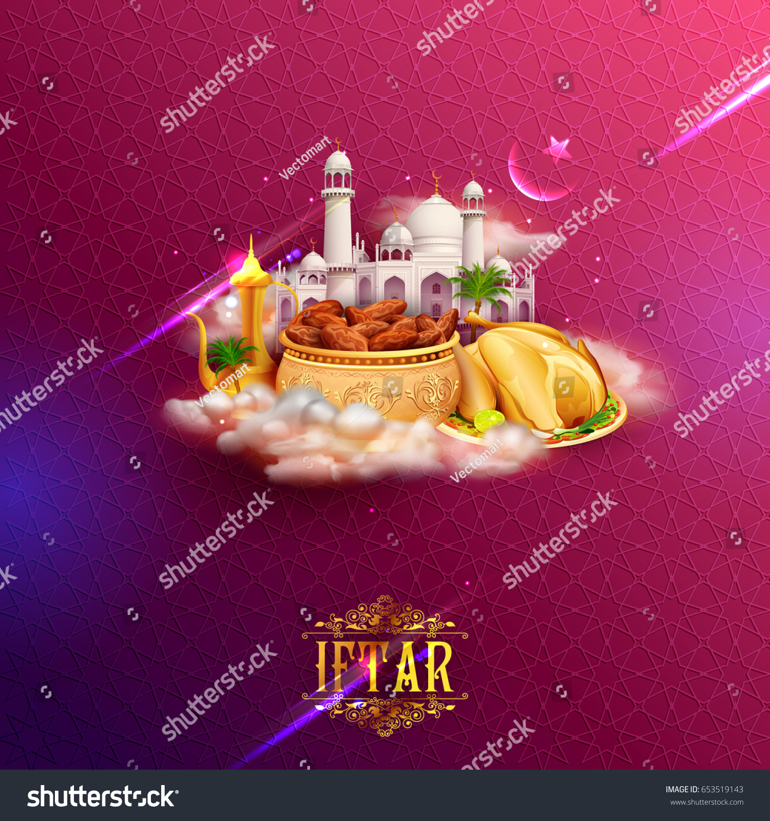 Illustration Iftar Party Invitation Greeting Mosque Stock Vector ...