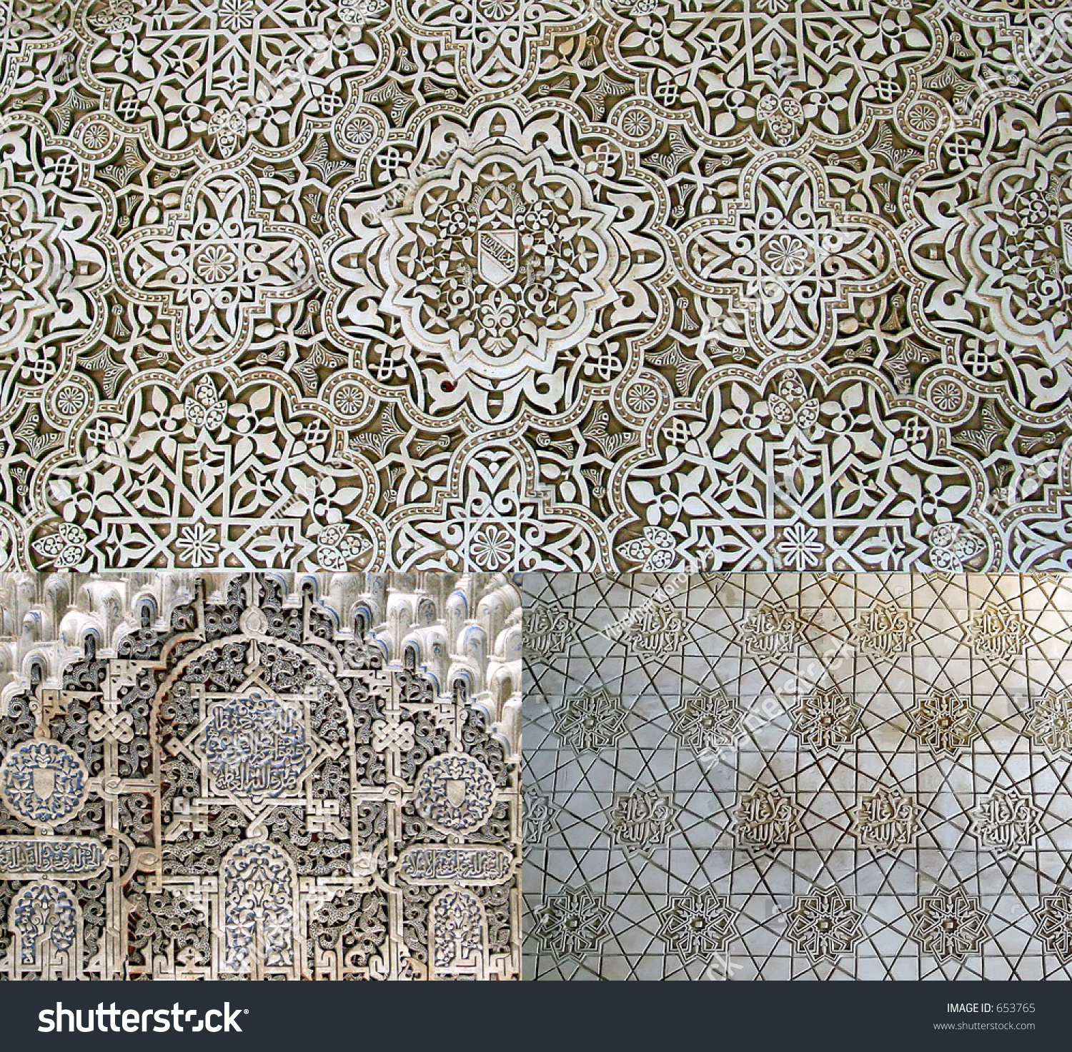 Fragment of decor in the alhambra palace in granada spain for Alhambra decoration