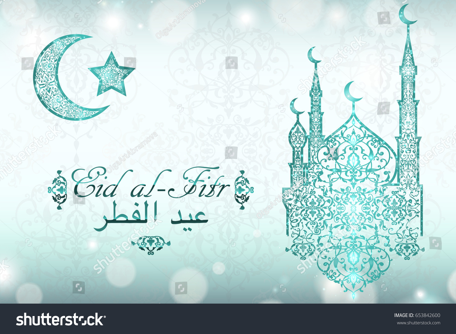 Eid al fitr greeting card beautiful stock vector 653842600 eid al fitr greeting card with beautiful mosque muslim symbols arabic calligraphy is translated kristyandbryce Images