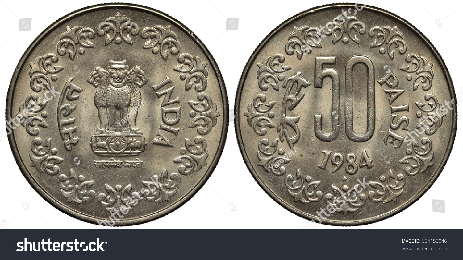 India Indian Coin 50 Fifty Paise Stock Photo Edit Now 654153046