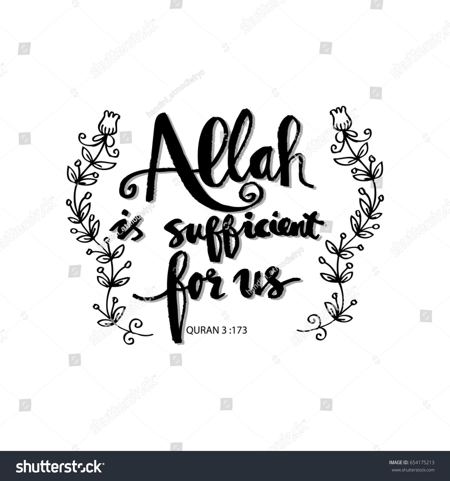 Allah Sufficient Us Islamic Quran Quotes Stock Vector