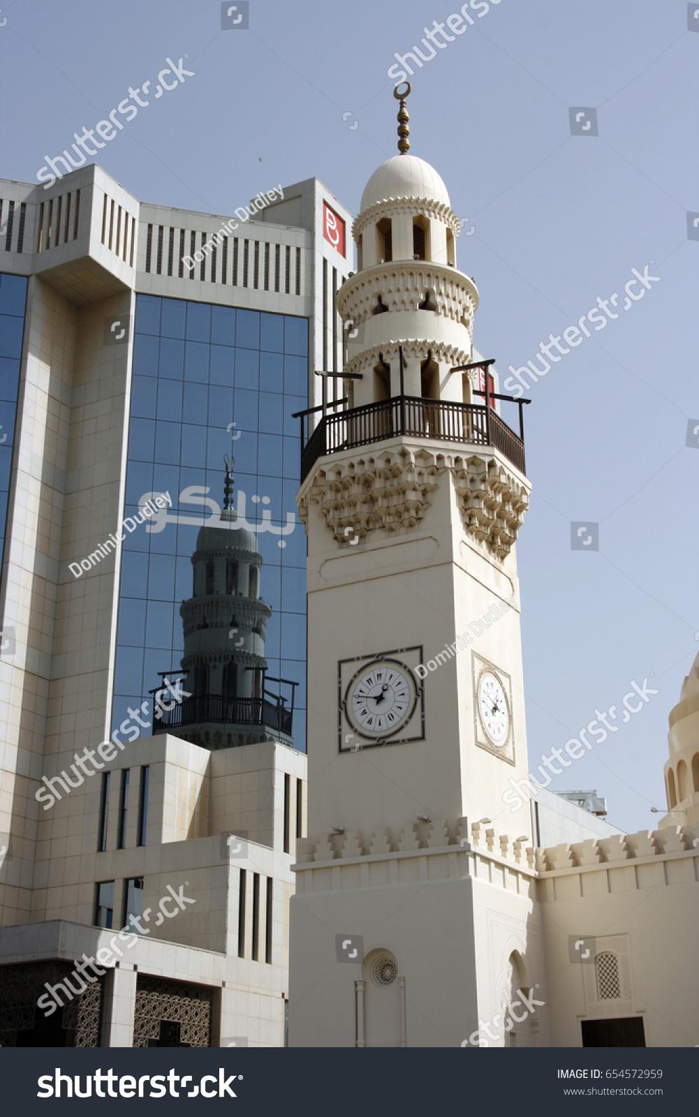 Minaret Batelco Offices Manama Bahrain On Stock Photo (Edit Now