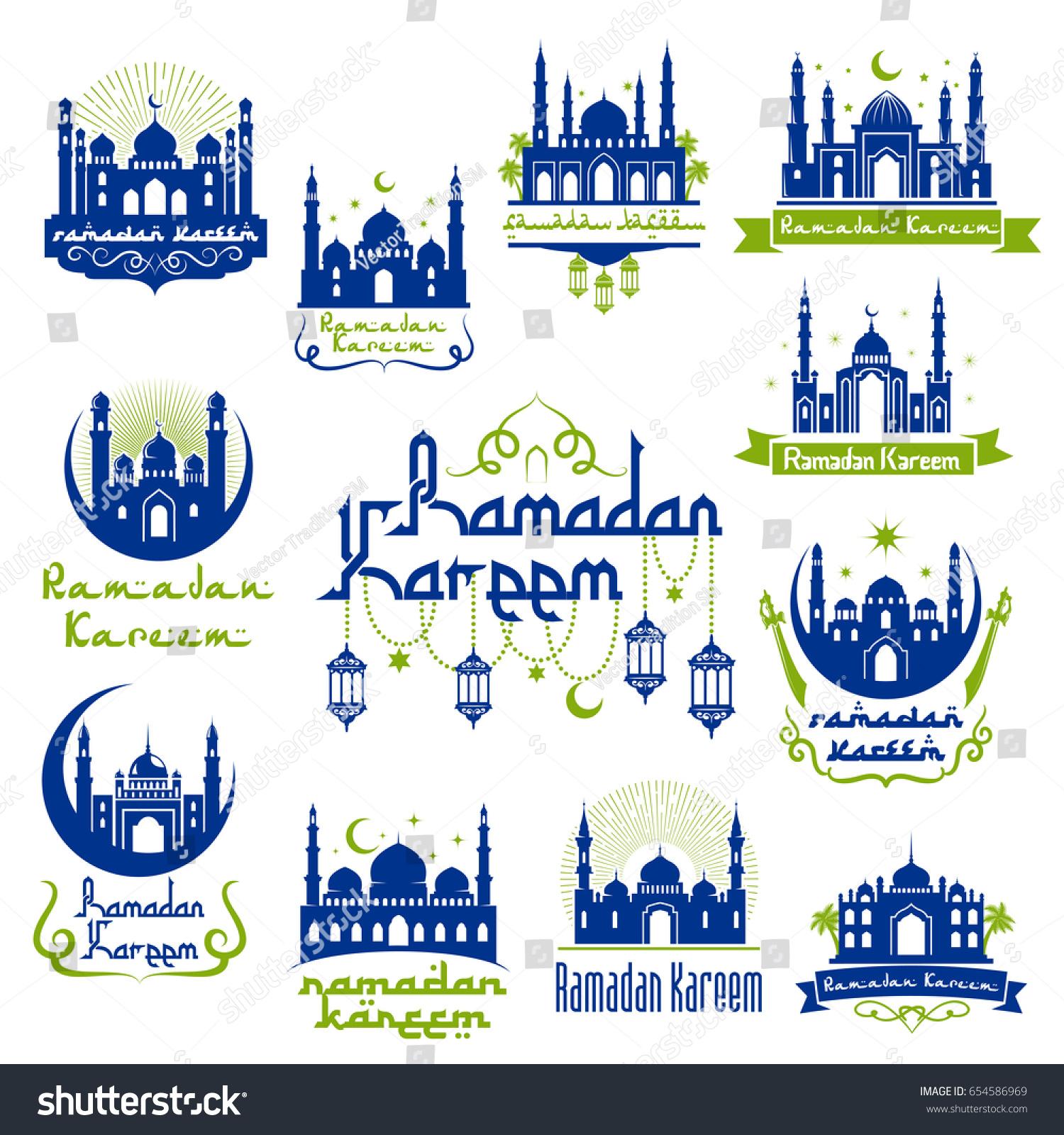Ramadan kareem holy month celebration symbols stock vector ramadan kareem holy month celebration symbols arabic muslim mosque blue silhouette with moon lantern biocorpaavc