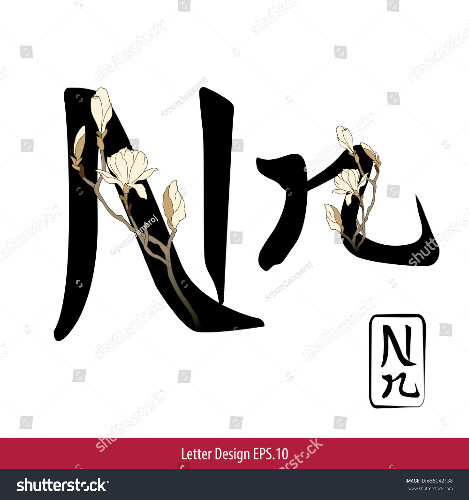 Vector Letter N English Alphabet Chinese Stock Vector Royalty Free