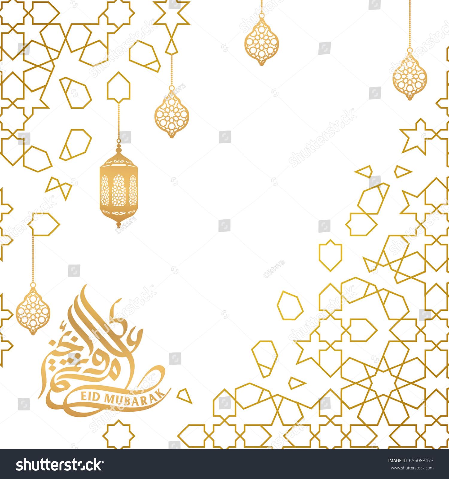 Eid Mubarak Greeting Islamic Background Arabic Stock Vector Royalty