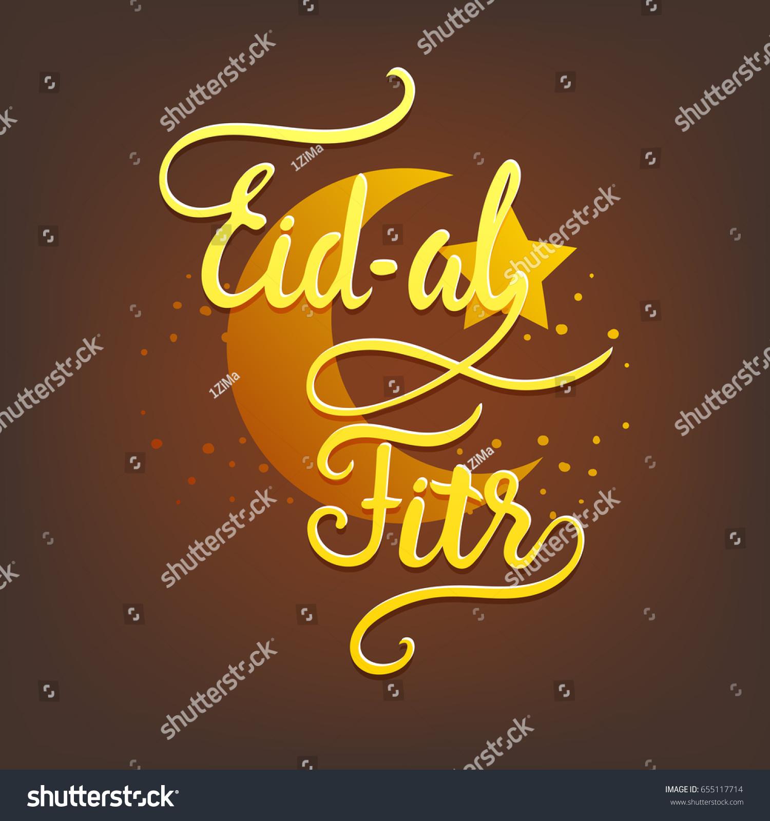 Cool Idd Eid Al-Fitr Greeting - stock-vector-eid-al-fitr-lettering-eid-mubarak-greeting-card-hand-drawn-vector-illustration-design-elements-655117714  Graphic_861528 .jpg