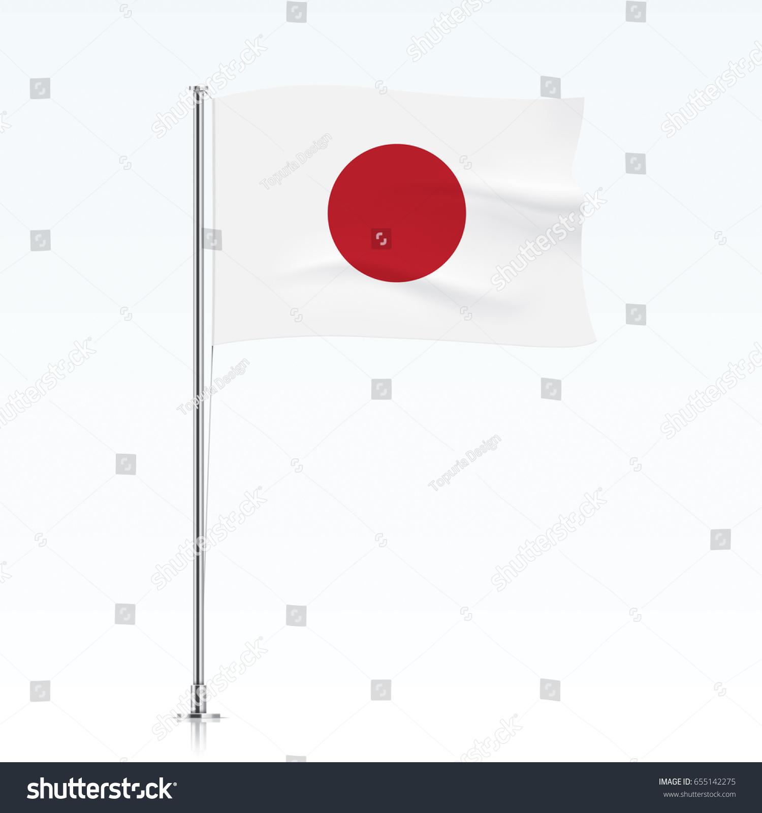japan vector flag template waving flag stock vector 655142275, Powerpoint templates