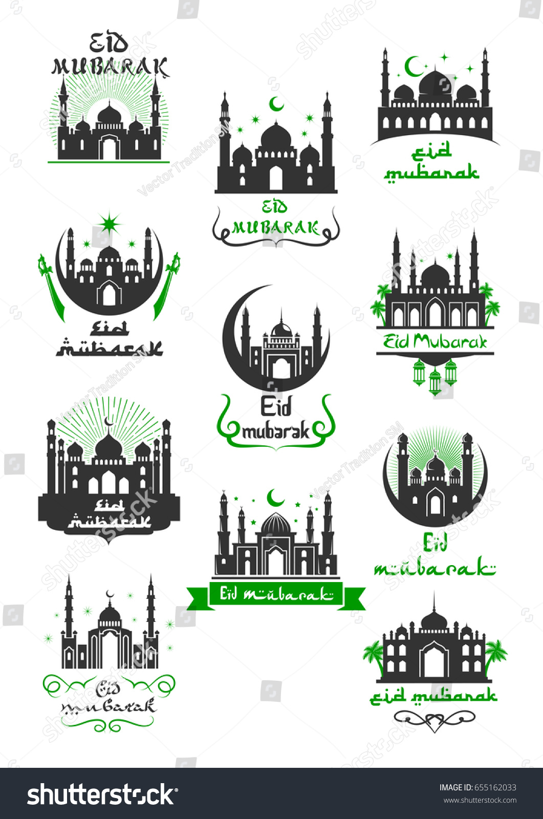 Eid Mubarak Muslim Greeting Icon Ramadan Stock Vector Royalty Free