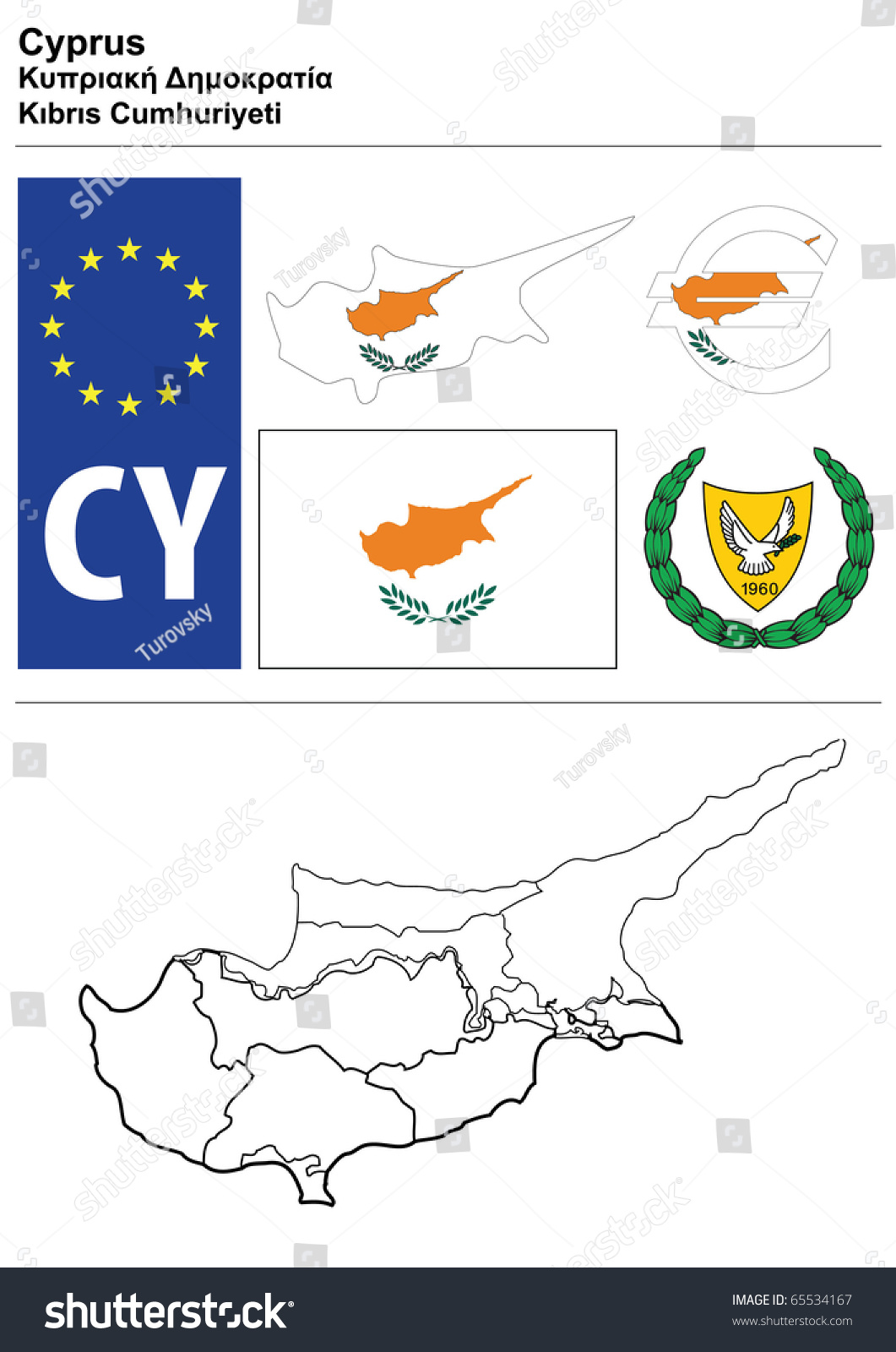 Cyprus Collection Including Flag Plate Map Stock Vector 65534167