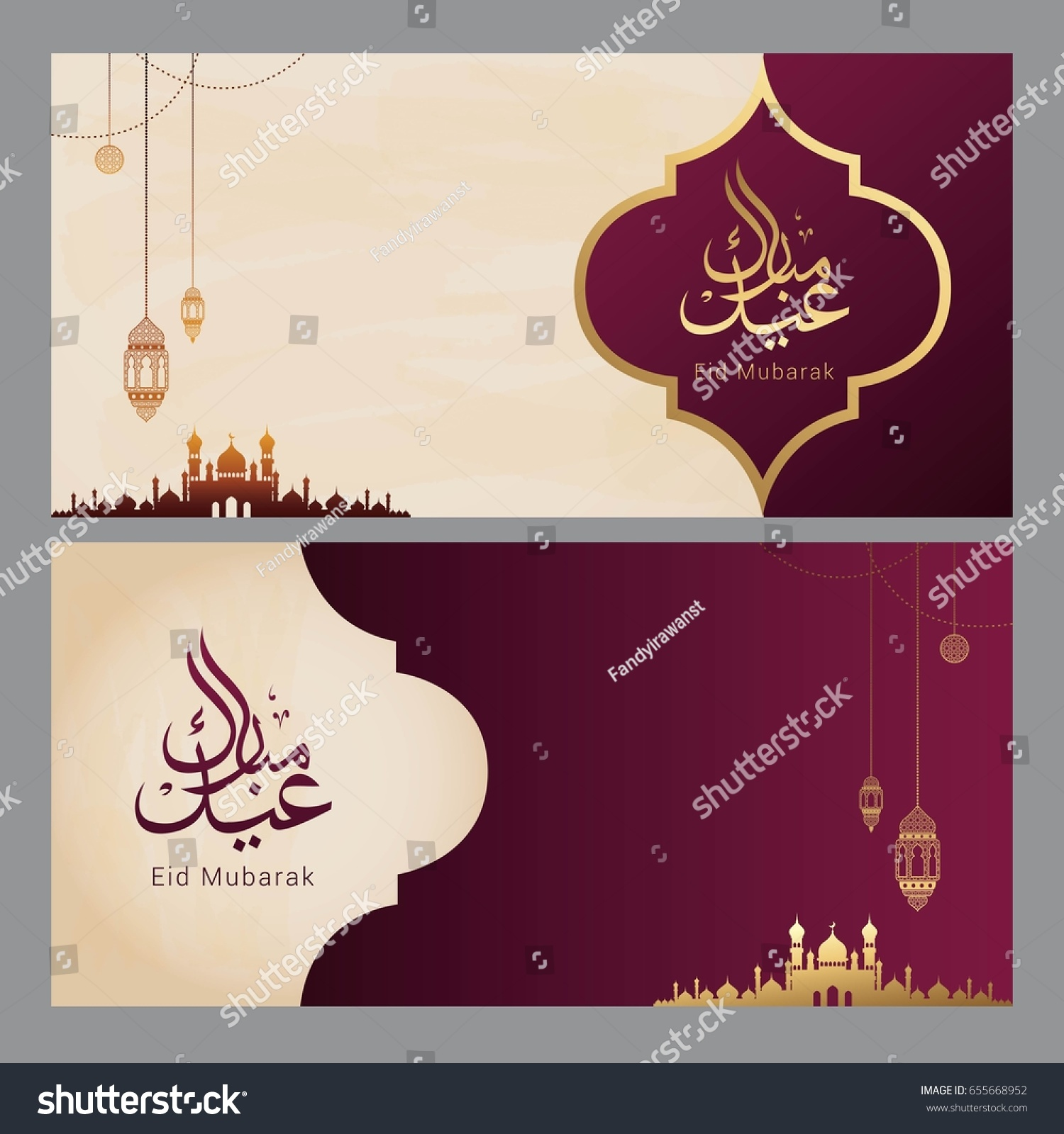 eid mubarak design background vector illustration stock vector royalty free 655668952 https www shutterstock com image vector eid mubarak design background vector illustration 655668952