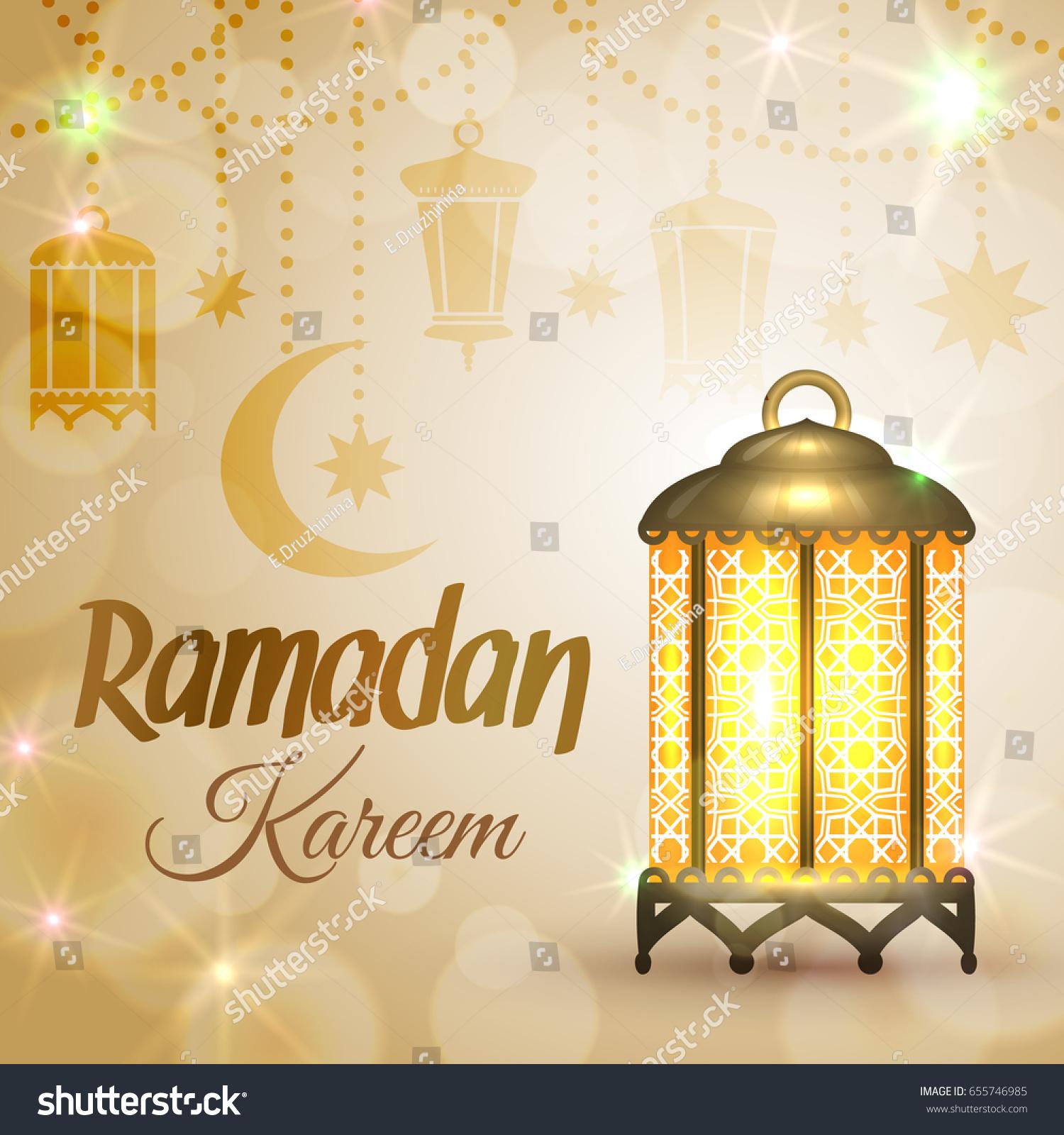 Islam Christmas Greetings Card Christmas Card And Gift 2018