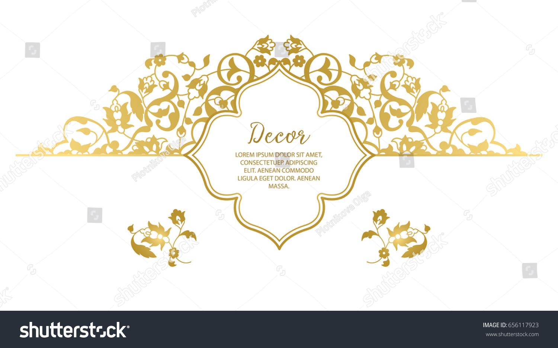 Vector Gold Ornamental Decorative Frame Elegant Stock