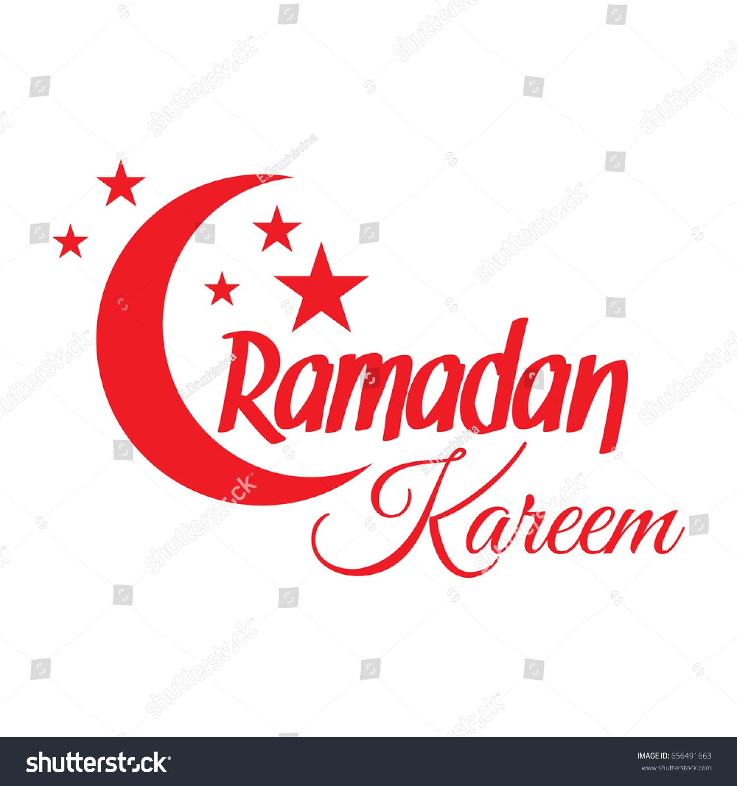 Ramadan Kareem Greeting Card Islamic Crescent Stock Vector (Royalty ...