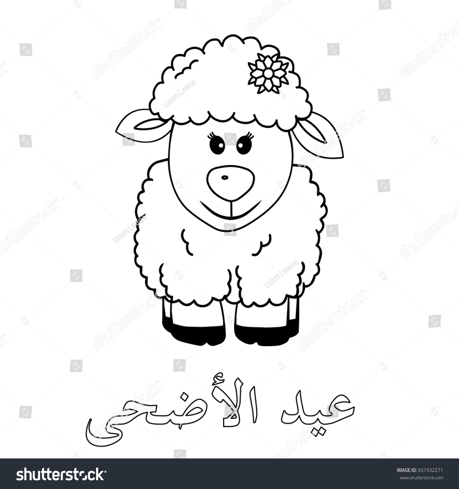 islamic coloring sheep arabic calligraphy black stock vector