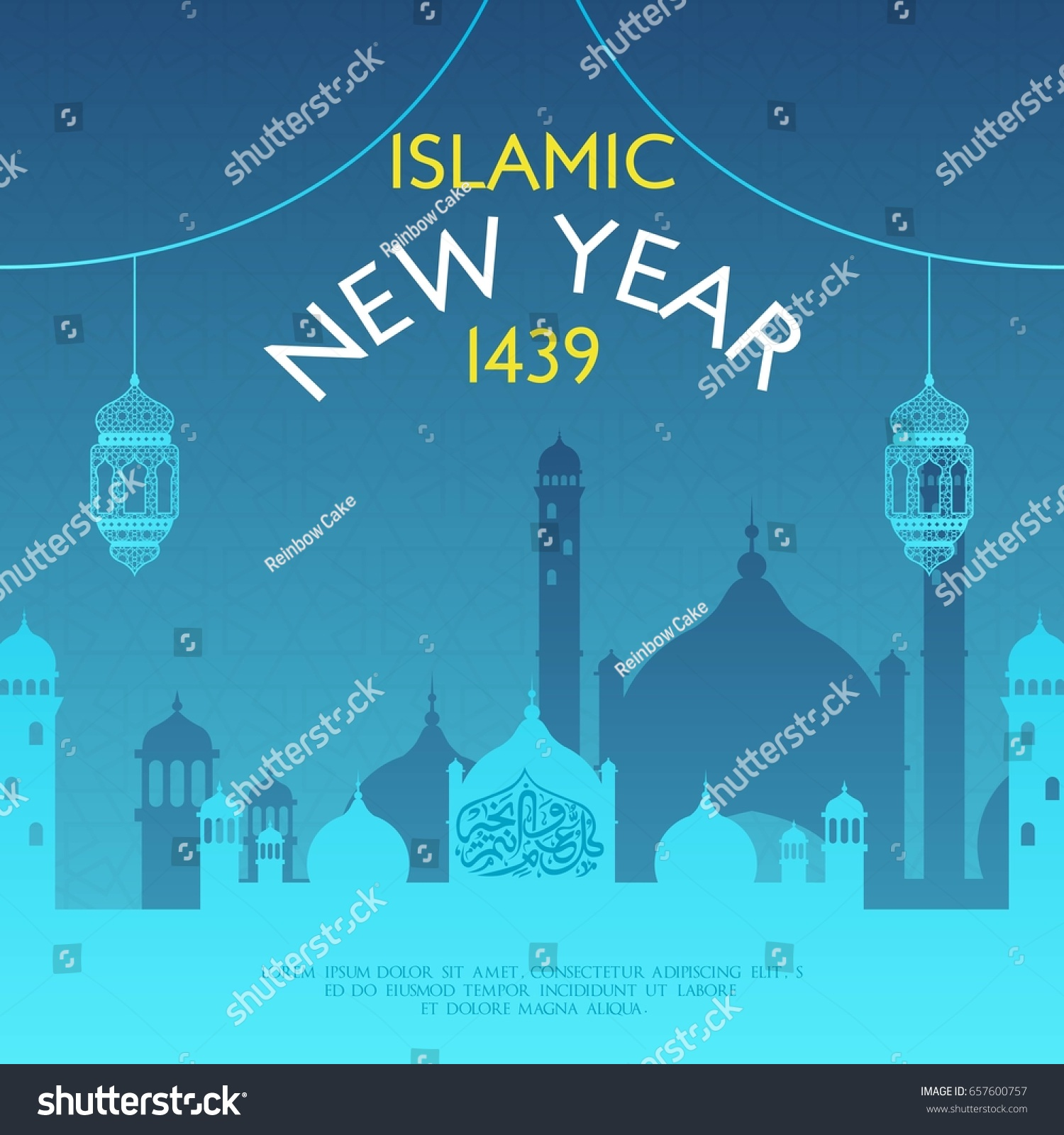 Happy New Hijri Year 1439, Happy New Year for all Muslim Community. Islamic  New