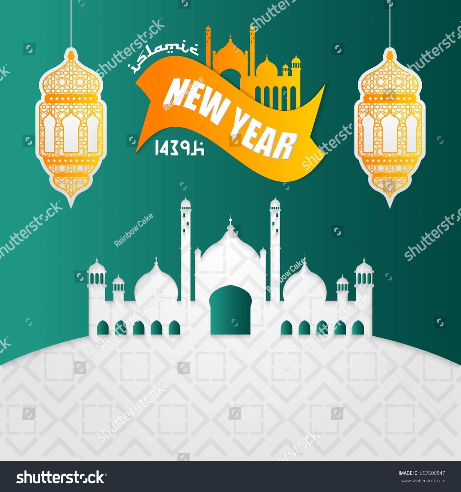 Happy New Hijri Year 1439, Happy New Year for all Muslim Community. Islamic  New