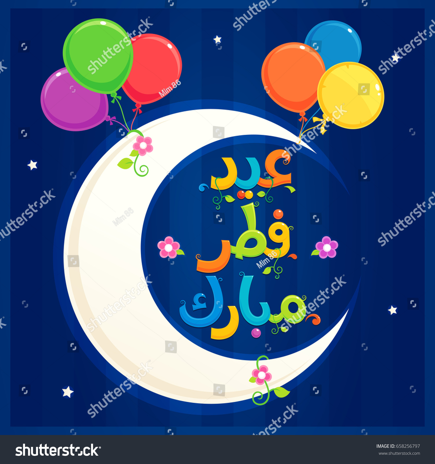 Eid al fitr greetings in arabic images greeting card examples arabic text blessed eid al fitr stock vector 658256797 shutterstock arabic text blessed eid al fitr kristyandbryce Images