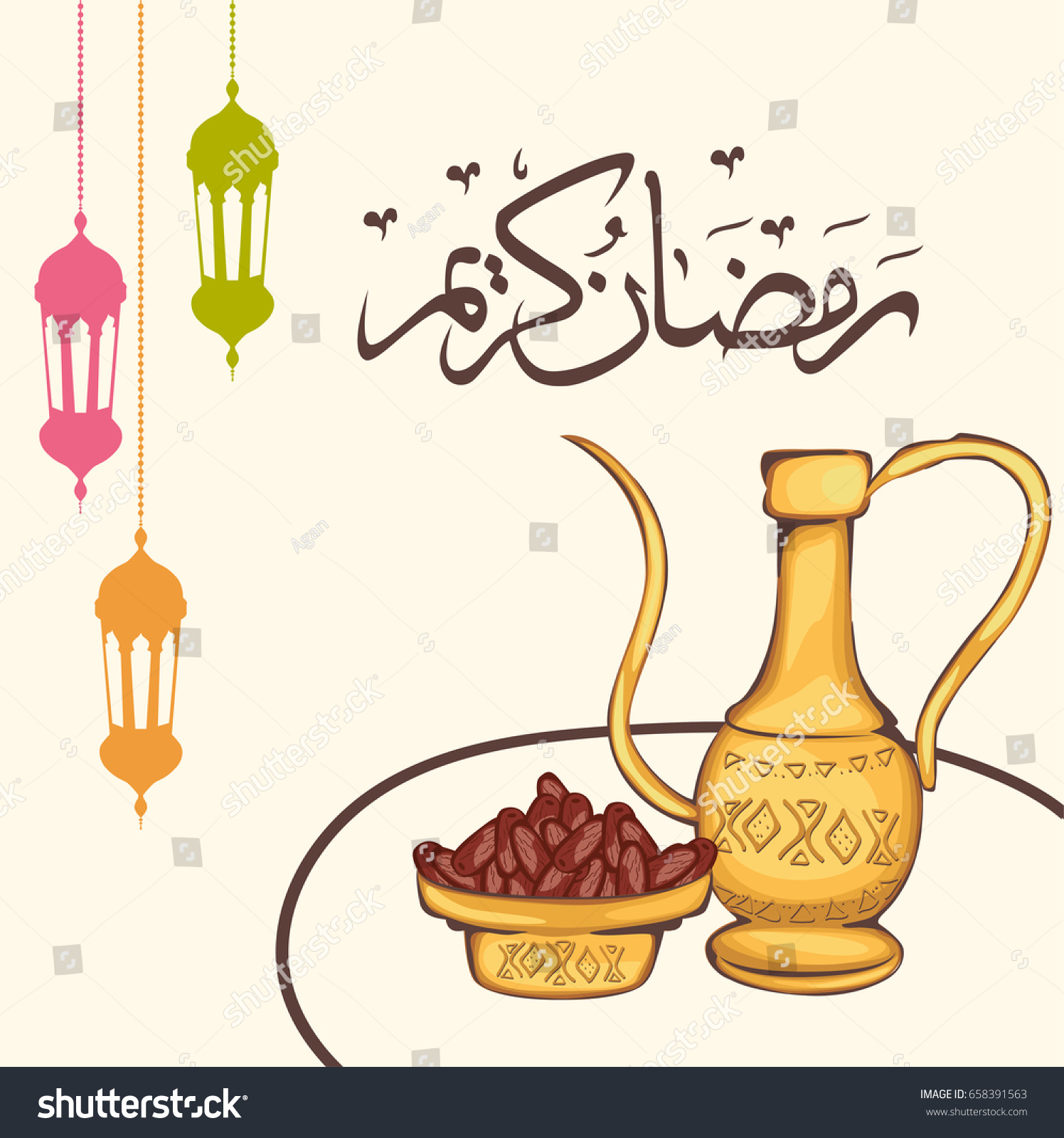 Ramadan Iftar Invitation Cardvector Stock Vector 658391563 ... for Ramadan Iftar Clipart  17lplyp