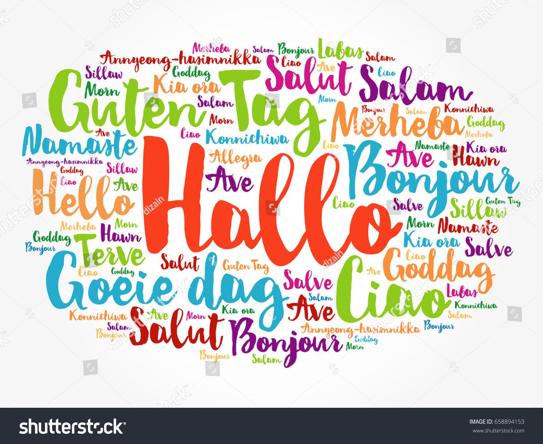 Hallo Hello Greeting German Word Cloud Stock Vector Royalty Free