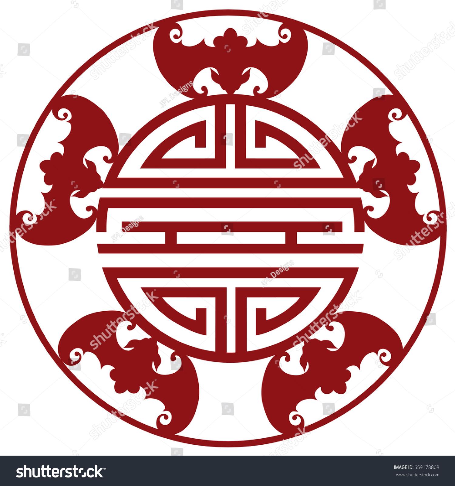 Chinese Longevity Five Blessings Bats Symbol Stock Vector Royalty