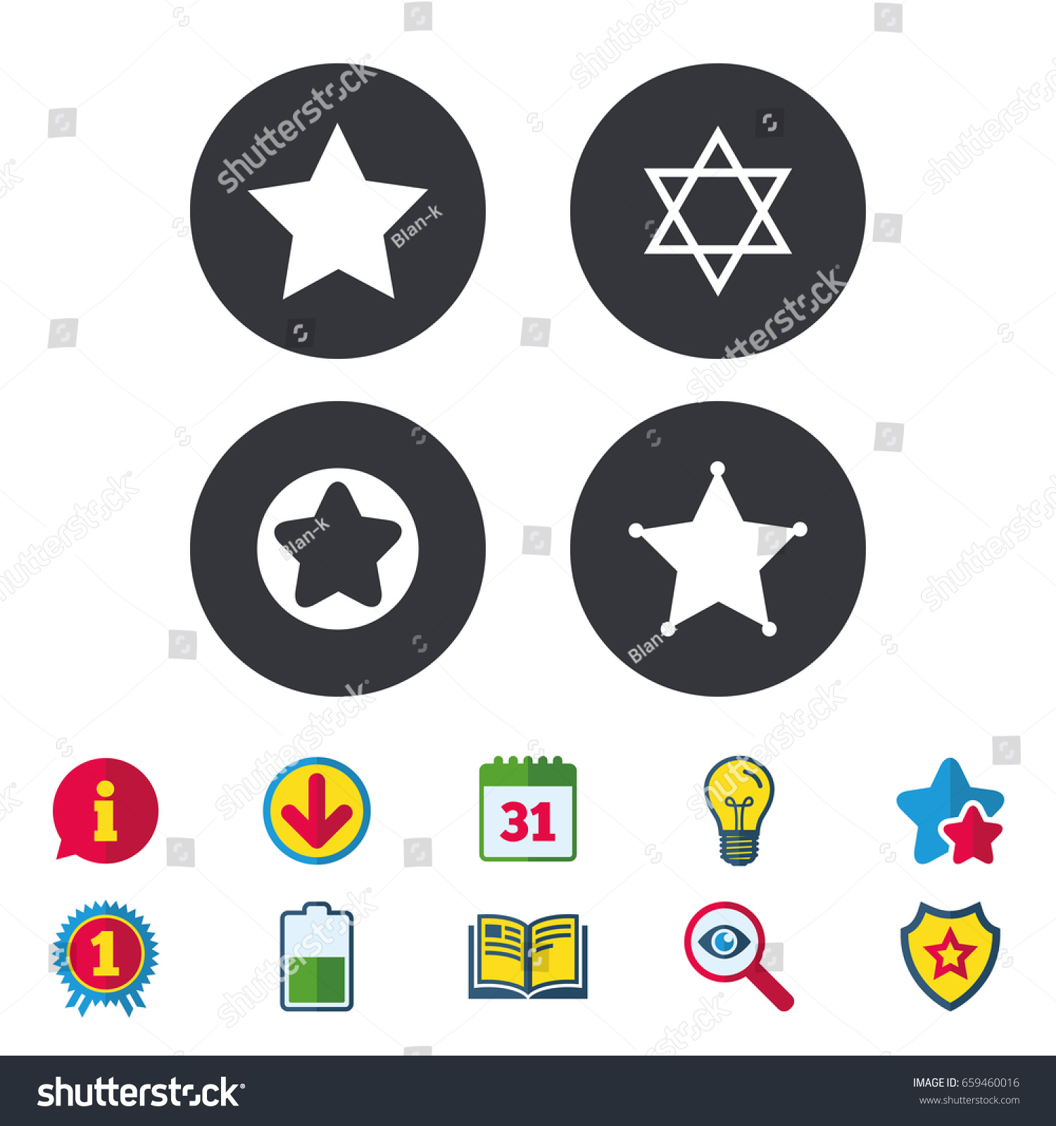 Star David Icons Sheriff Police Sign Stock Vector Royalty Free