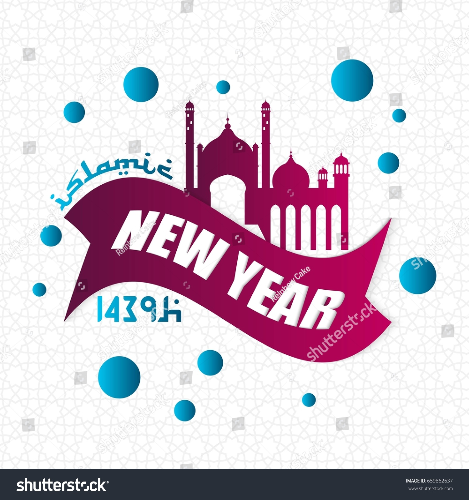 Happy new hijri year happy new stock vector 659862637 shutterstock happy new hijri year happy new year for all muslim community islamic new year kristyandbryce Images