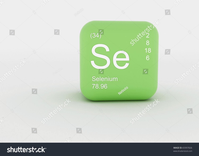 Chemical singel symbol chemical material stock illustration chemical a singel symbol for a chemical material buycottarizona
