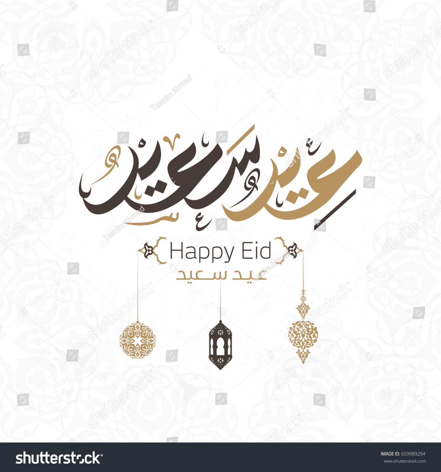 Happy Eid Greeting Card Arabic Calligraphy Stock Vector Royalty