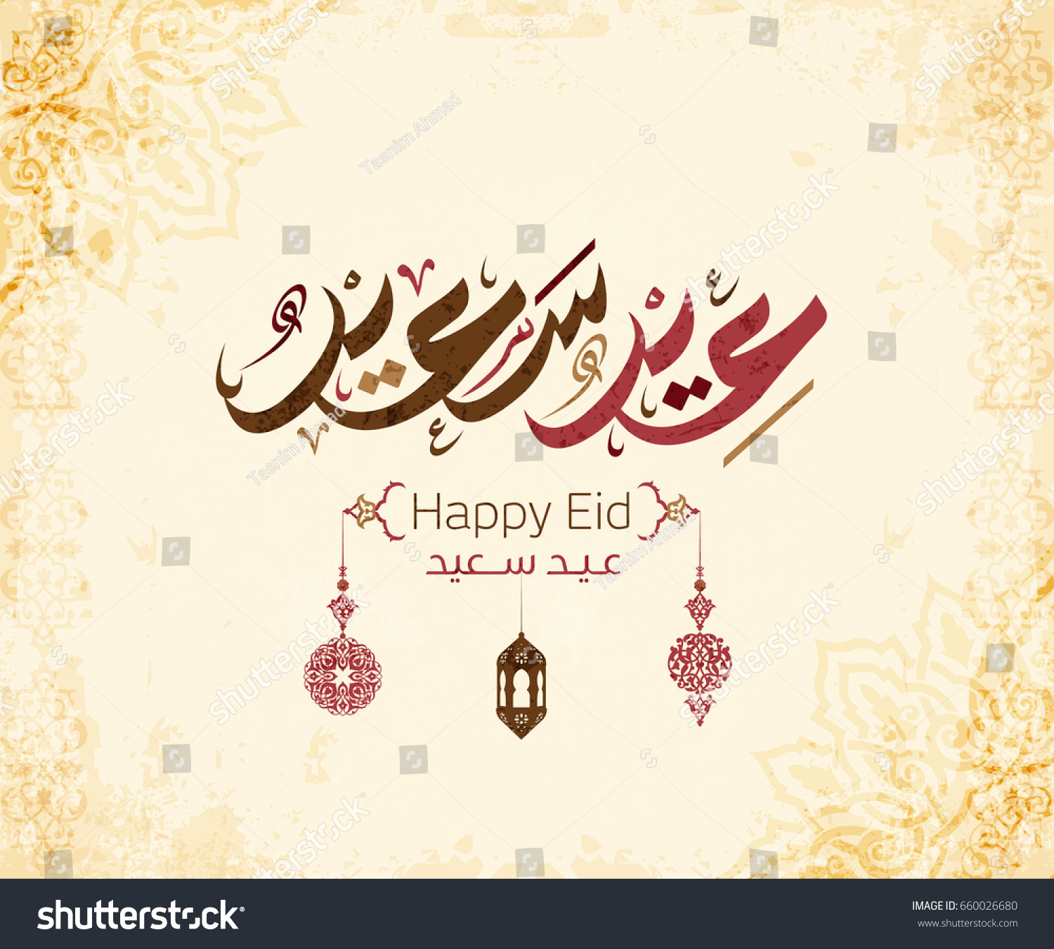 Happy eid greeting card arabic calligraphy stock vector 660026680 happy eid greeting card in arabic calligraphy style 2 kristyandbryce Choice Image