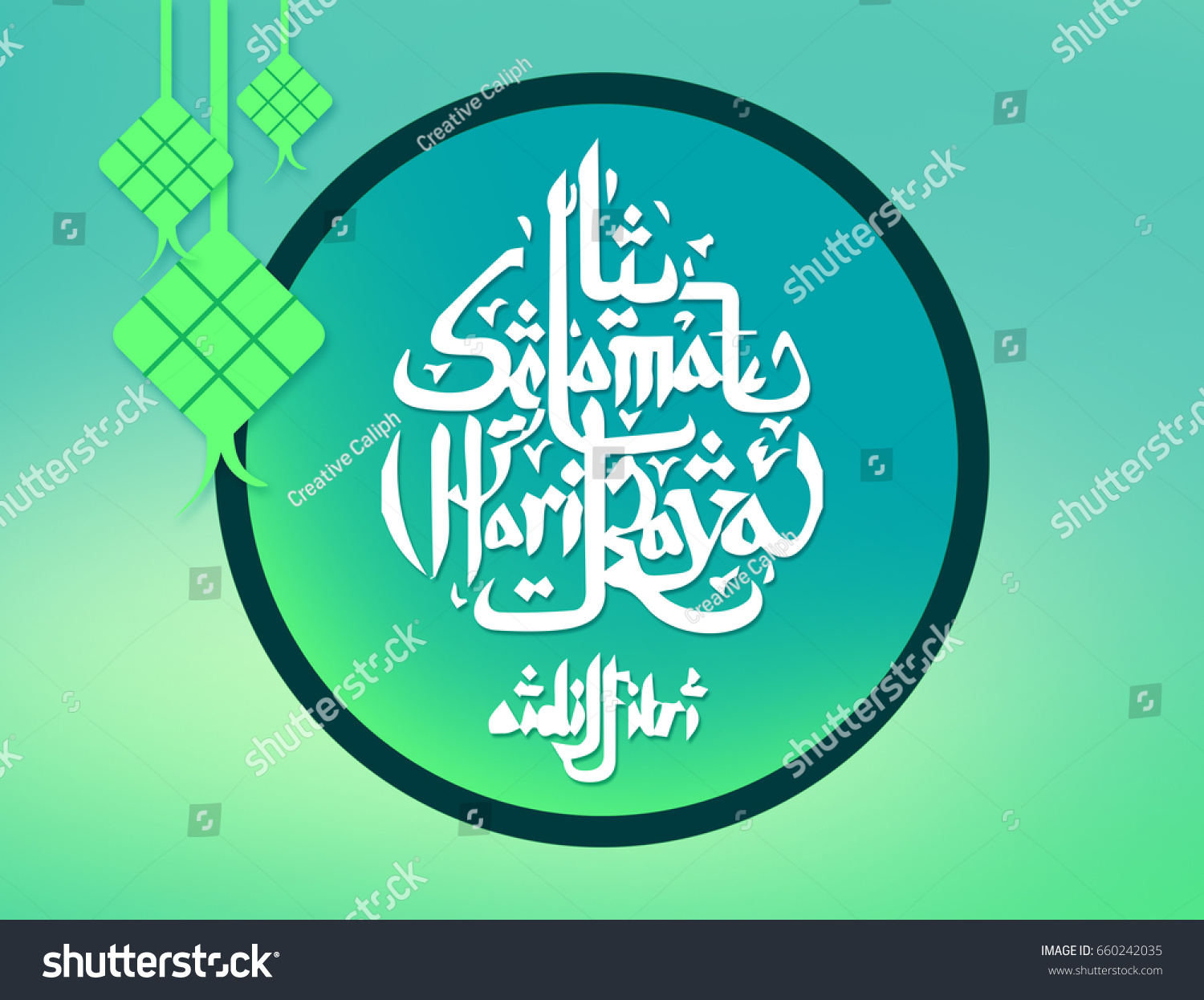 Selamat Hari Raya Aidilfitri Text Greetings Stock Illustration