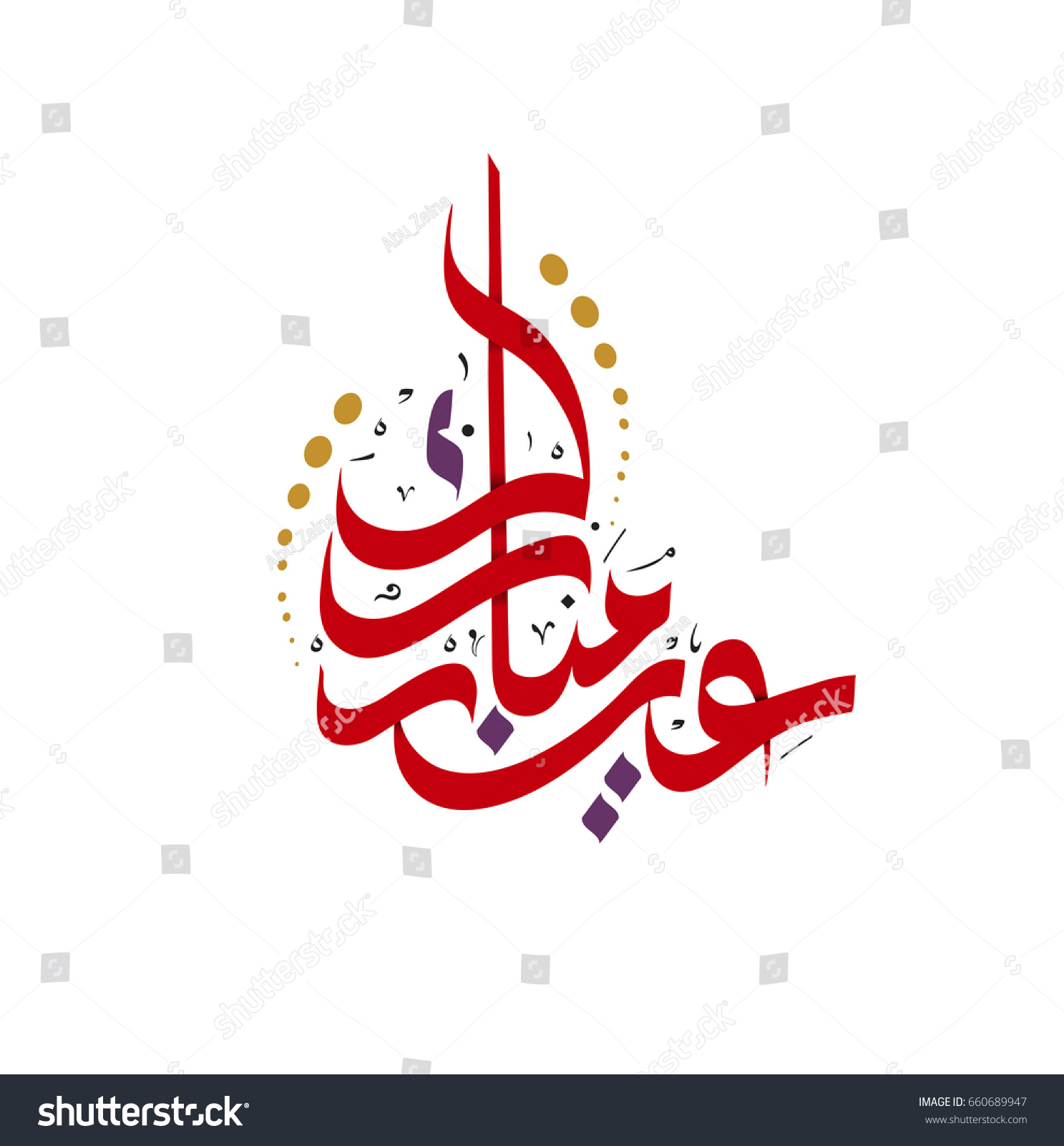 Creative arabic calligraphy type eid greeting stock vector creative arabic calligraphy type for eid greeting eid mubarak calligraphy translated as blessed kristyandbryce Image collections
