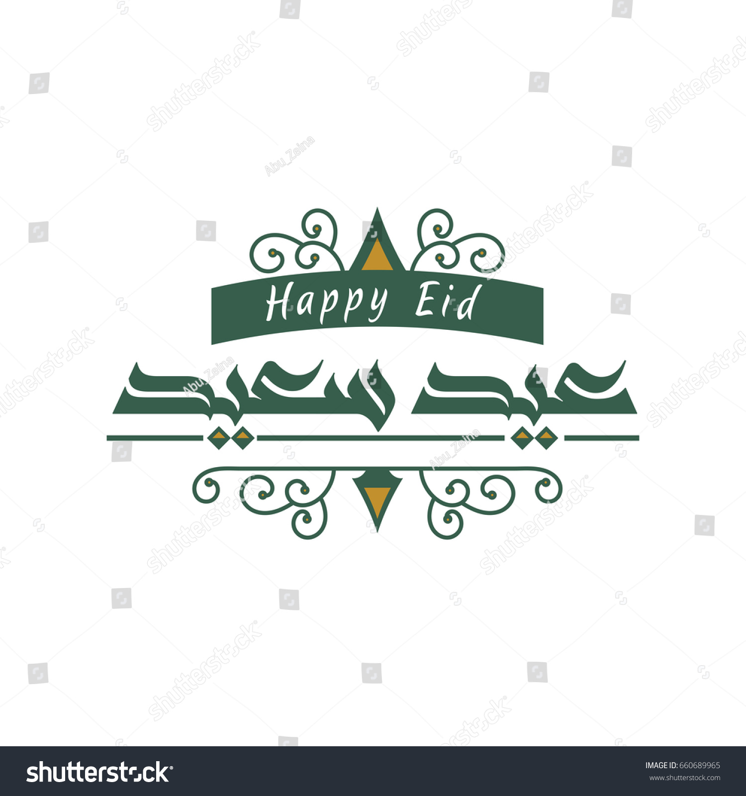 Creative arabic calligraphy type eid greeting stock vector creative arabic calligraphy type eid greeting stock vector 660689965 shutterstock kristyandbryce Image collections