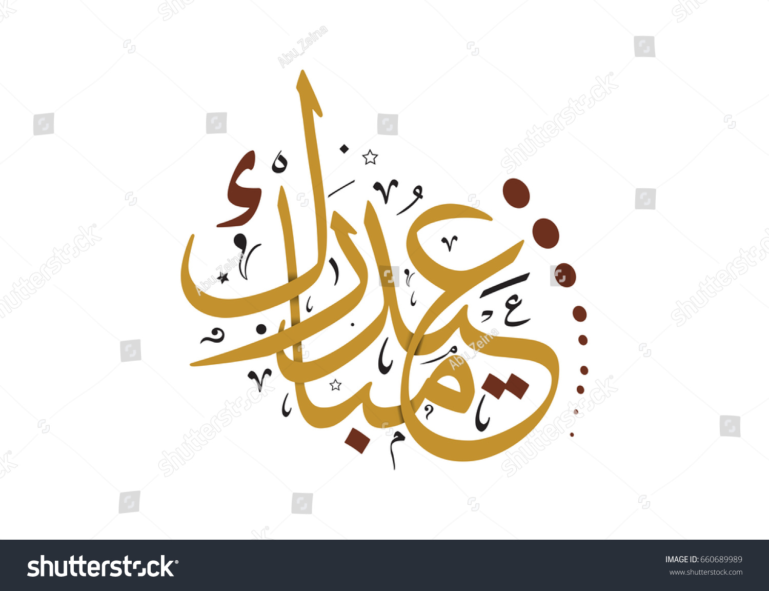 Creative arabic calligraphy type eid greeting stock vector 660689989 creative arabic calligraphy type for eid greeting eid mubarak calligraphy translated as blessed kristyandbryce Image collections