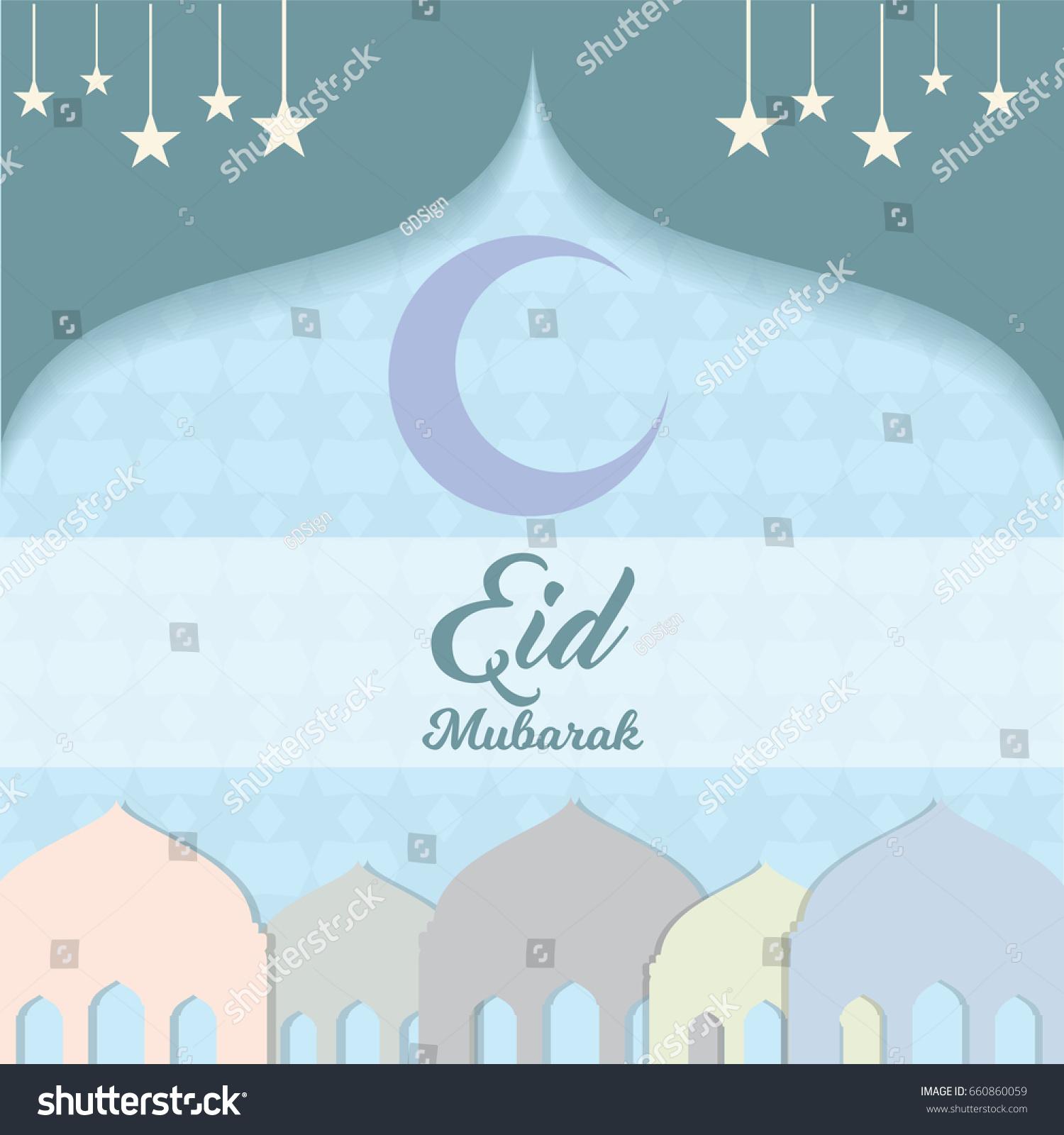 Beautiful Hijri Eid Al-Fitr Greeting - stock-vector-muslim-eid-al-fitr-greeting-card-blue-islamic-vector-illustration-660860059  Pictures_495636 .jpg