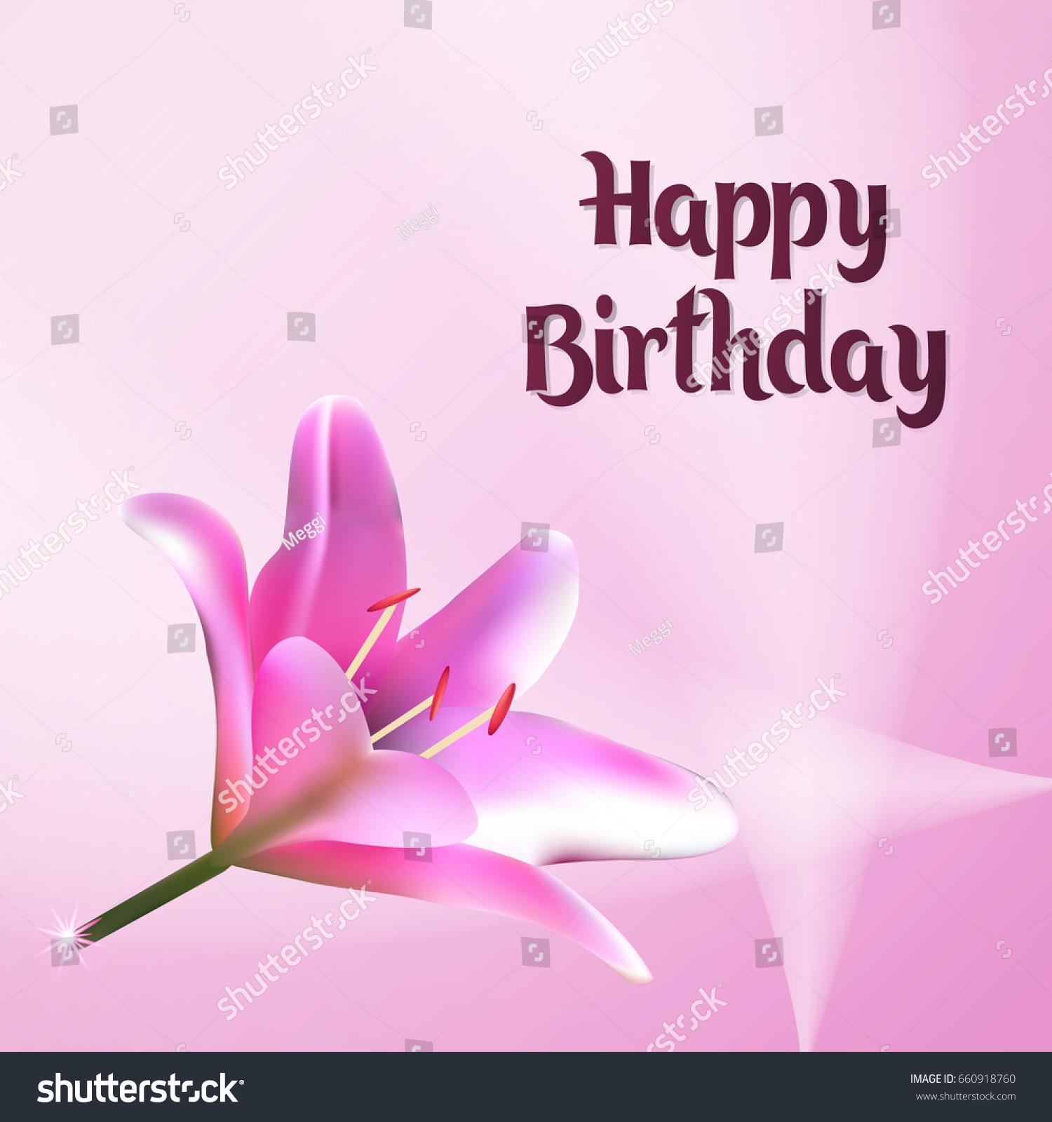 Happy Birthday Vector Illustration Greeting Card Stock Vector