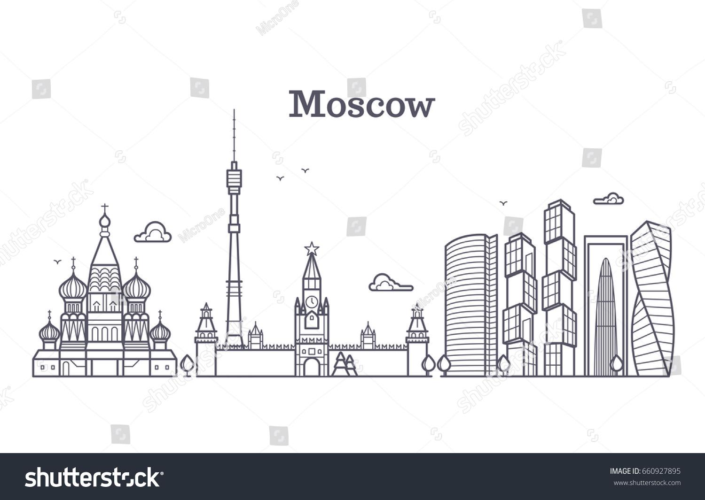 Moscow Linear Russia Landmark Modern City Stock Illustration