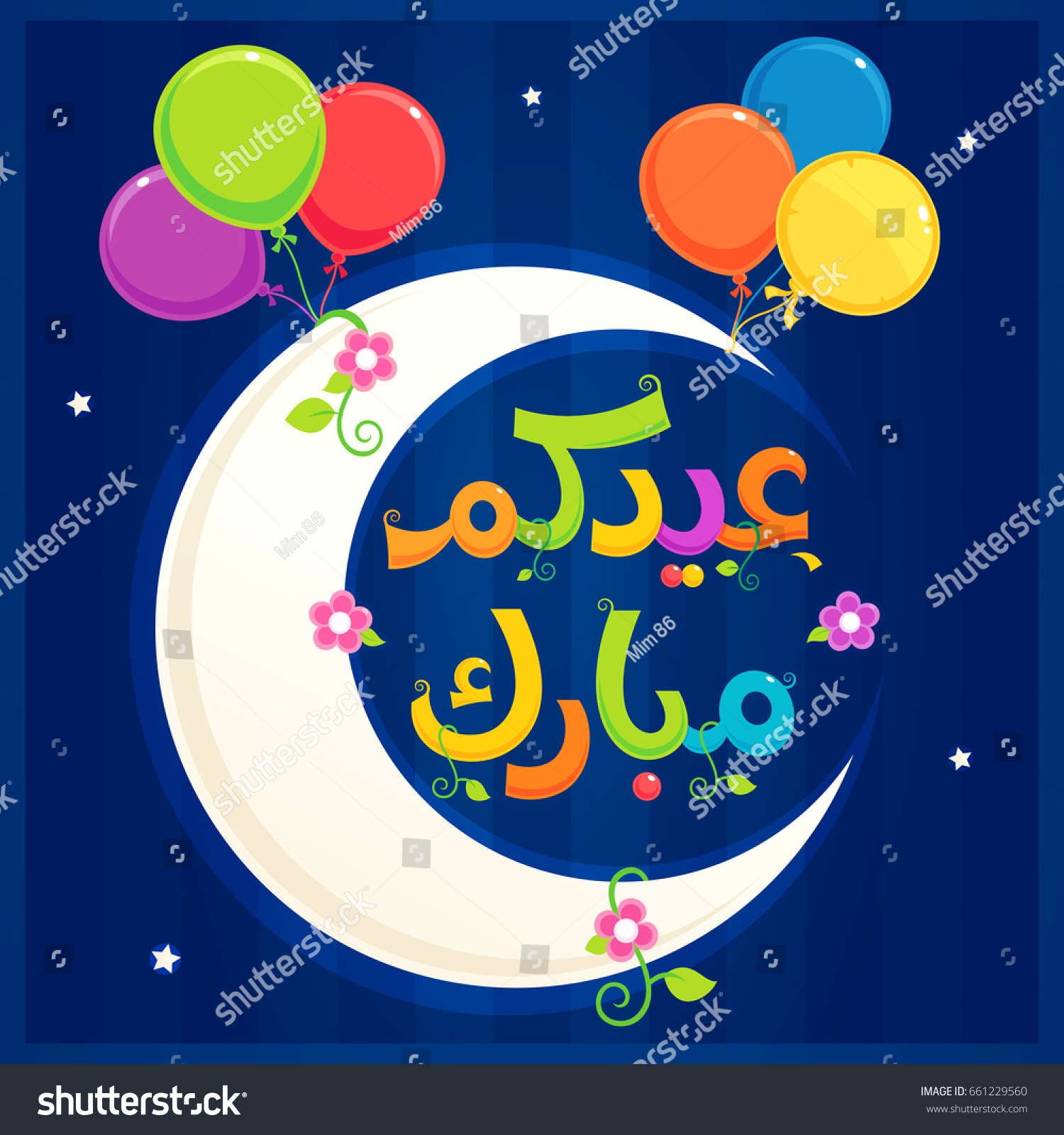 Arabic text blessed eid greeting card stock vector 661229560 arabic text blessed eid greeting card kristyandbryce Image collections