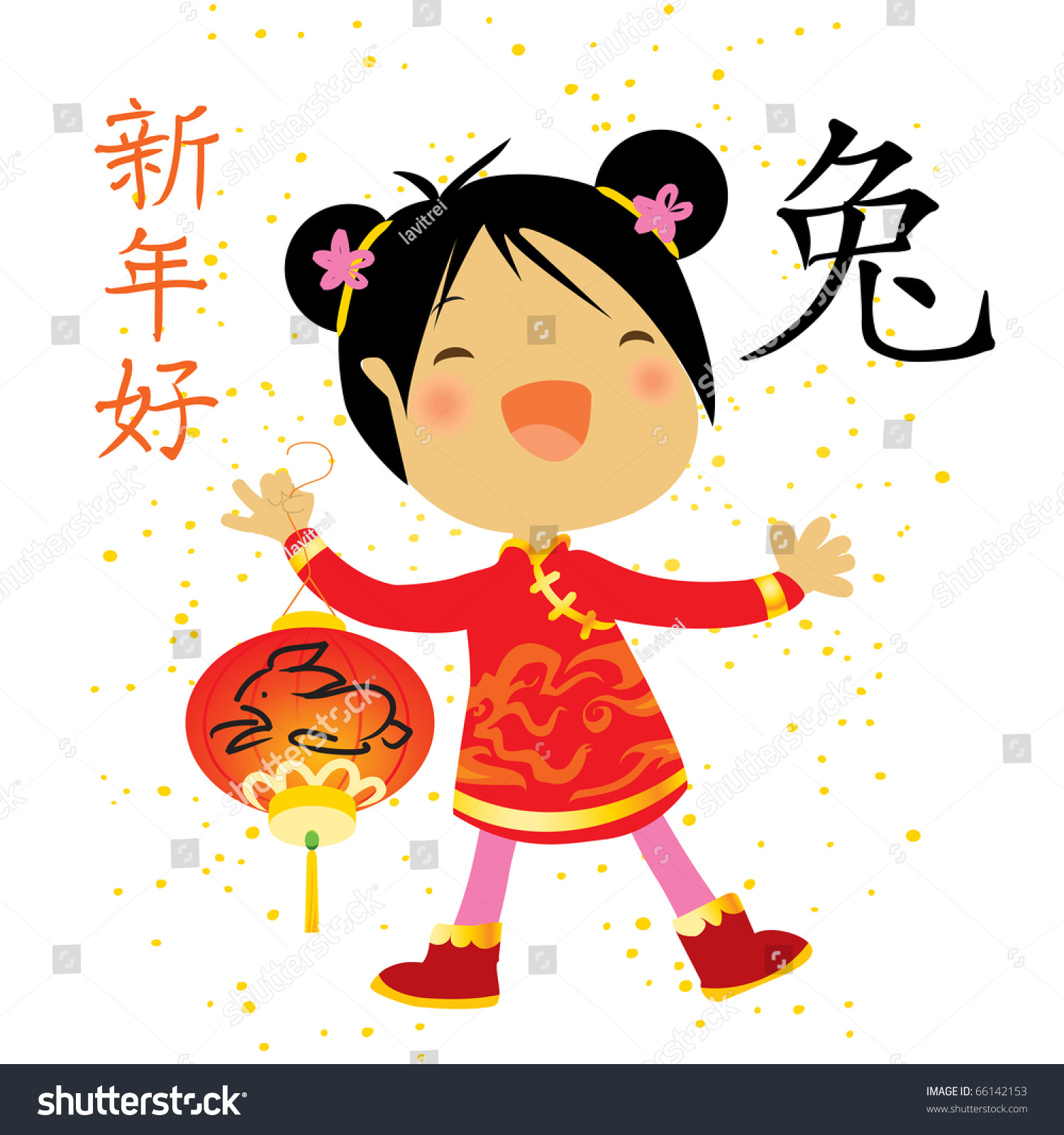 chinese new year of the rabbit with happy cute girl and traditional red lantern vector