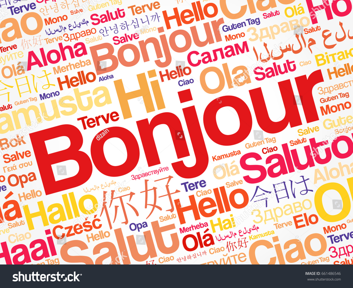 Bonjour hello greeting french word cloud stock vector 661486546 bonjour hello greeting in french word cloud in different languages of the world kristyandbryce Image collections