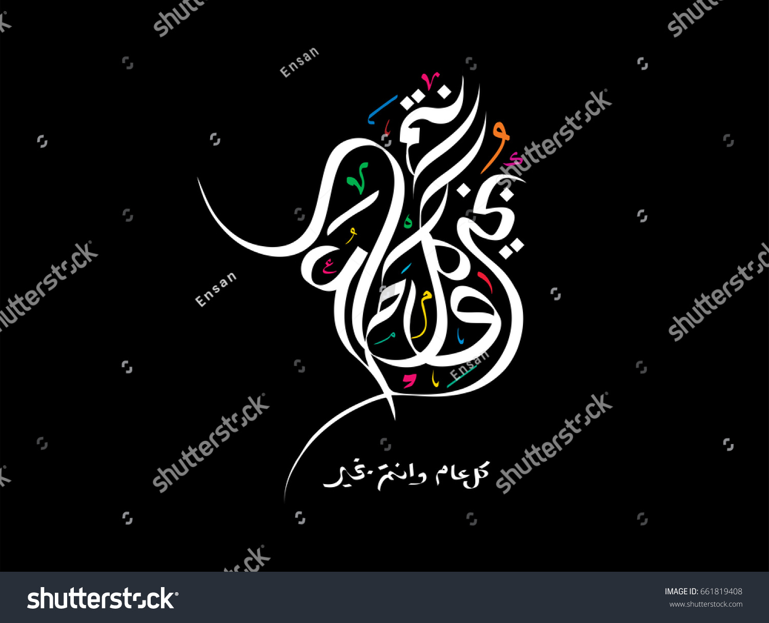Must see Saeed Arabic Eid Al-Fitr Greeting - stock-vector-eid-saeed-greeting-calligraphy-translation-happy-eid-in-arabic-script-font-typography-for-eid-al-661819408  Pictures_6952 .jpg