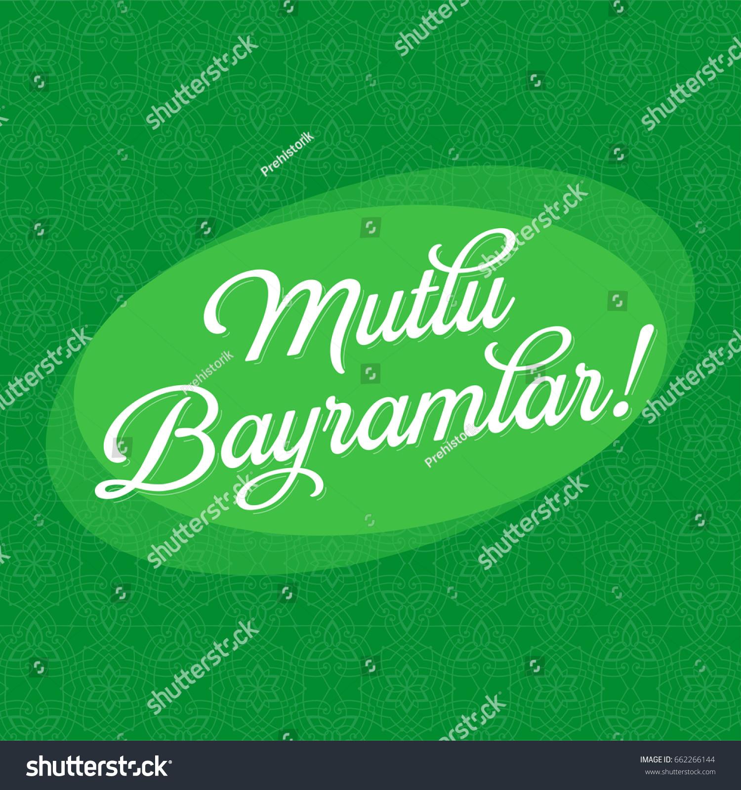 Top Turkey Eid Al-Fitr Feast - stock-vector-eid-al-fitr-feast-of-candy-candy-festival-greeting-turkish-mutlu-bayramlar-vector-elements-and-662266144  2018_197786 .jpg