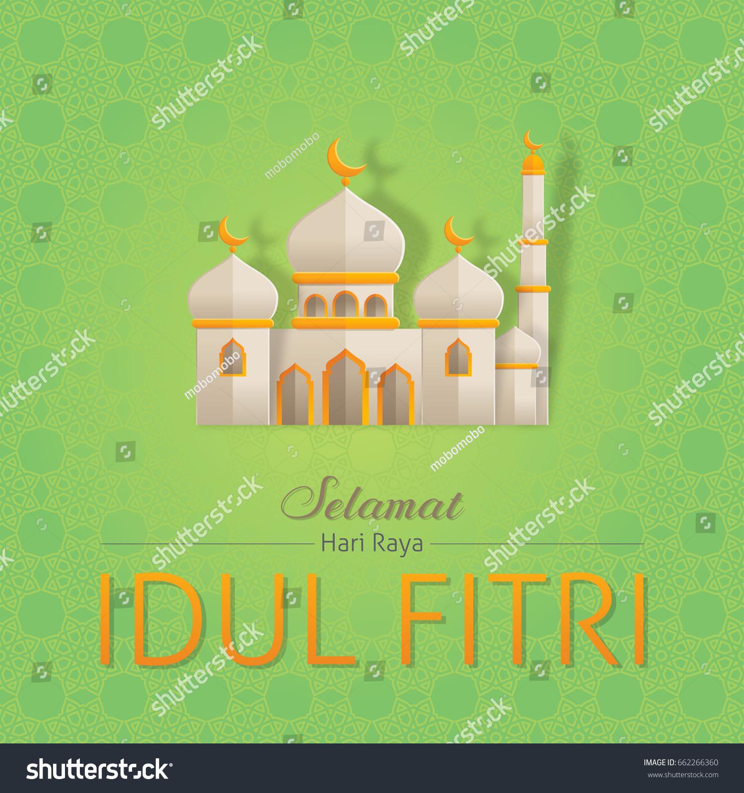 Selamat Hari Raya Idul Fitri Greeting Card Stock Vector Royalty